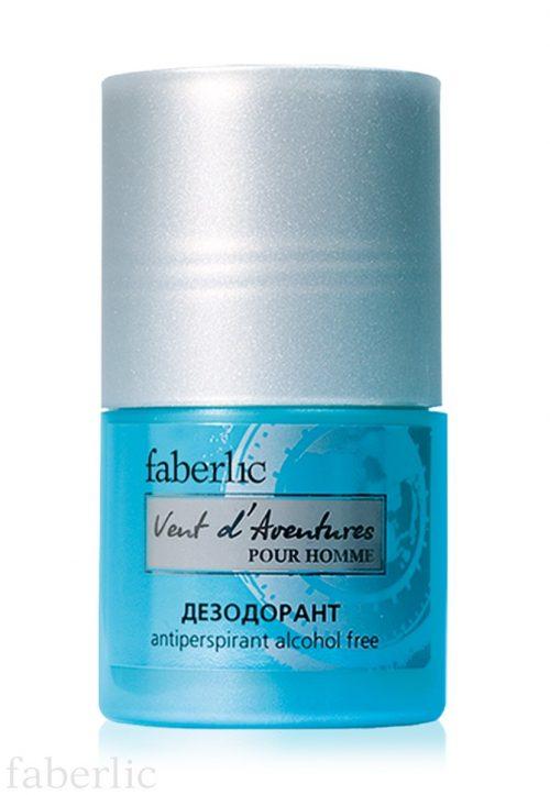 Pánský kuličkový deodorant-antiperspirant série Vent d'Aventures