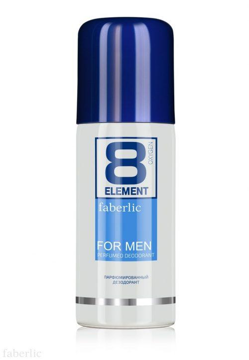 Pánský parfémovaný deodorant ve spreji 8 Element