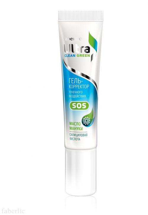 SOS gel-korektor bodového působení série Ultra Clean Ultra Green