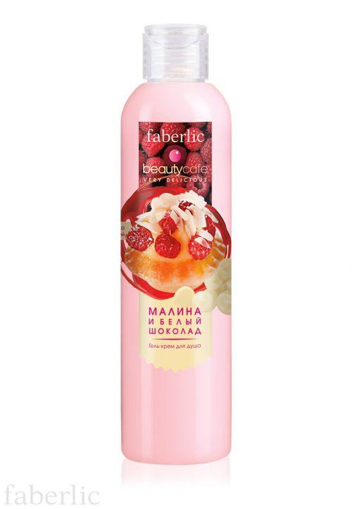 Sprchový krém-gel Malina a bílá čokoláda série Beauty cafe