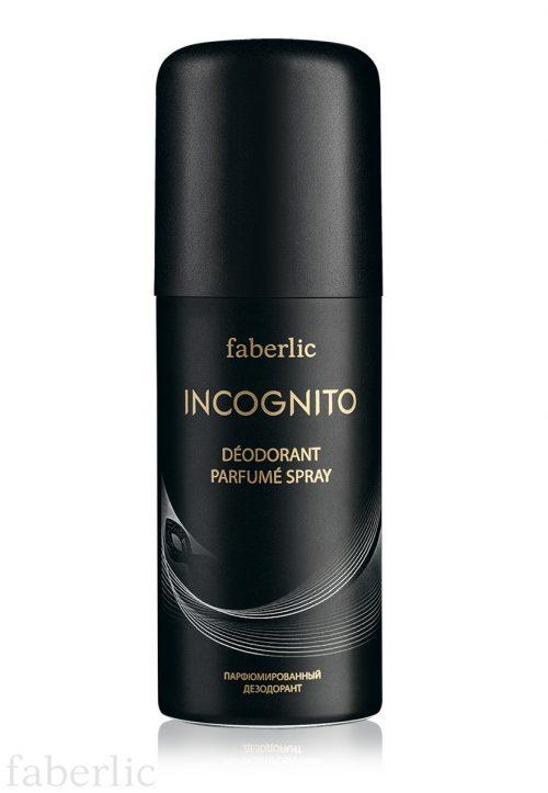 Pánský parfémovaný deodorant ve spreji faberlic INCOGNITO