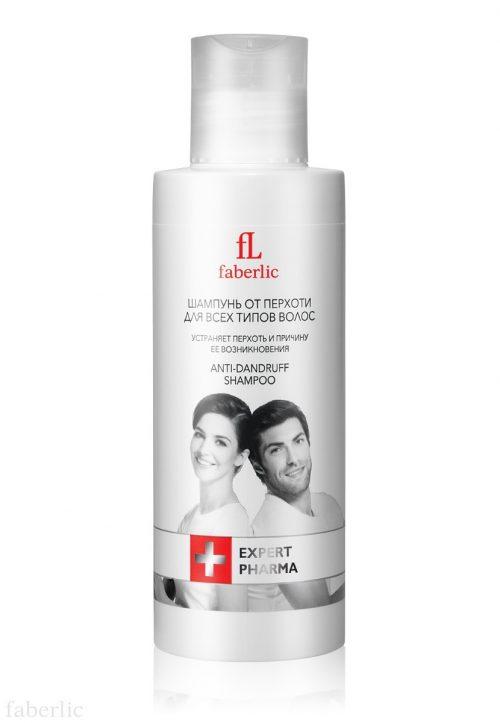 Šampon proti lupům pro každý typ vlasů, série Expert Pharma