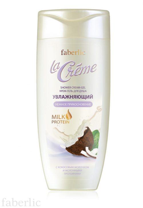 Sprchový krémový gel Hydratující série La Creme