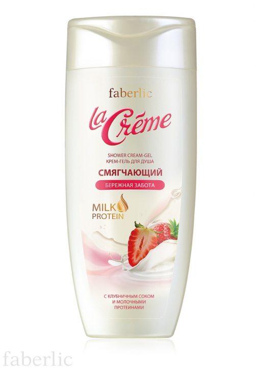 Sprchový krémový gel Změkčující série La Creme