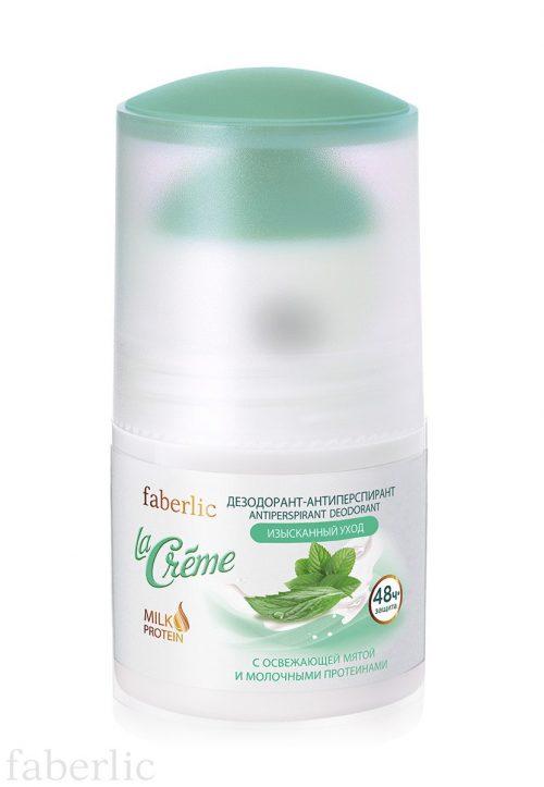 Deodorant antiperspirant Vytříbená péče