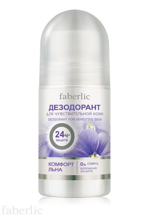 Deodorant pro citlivou pokožku Komfort lnu
