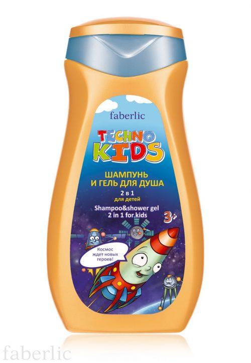 Dětský šampon a sprchovací gel 2 v 1