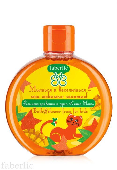 Pěna do koupele a sprchový gel Kočka Mango
