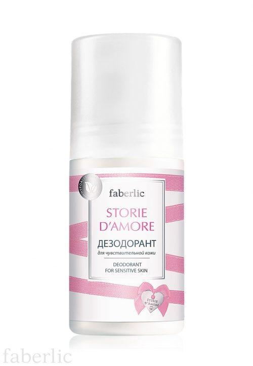 Deodorant pro citlivou pokožku
