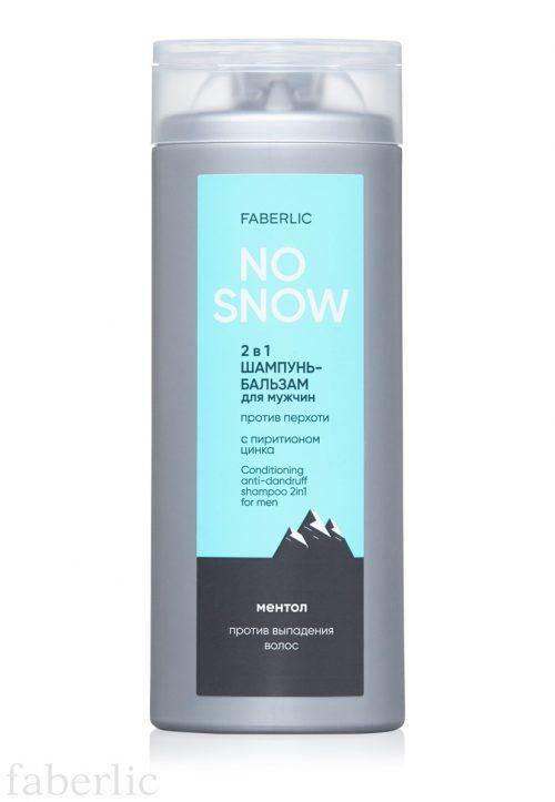 Pánský šampon-balzám proti lupům 2 v 1 Proti vypadávání