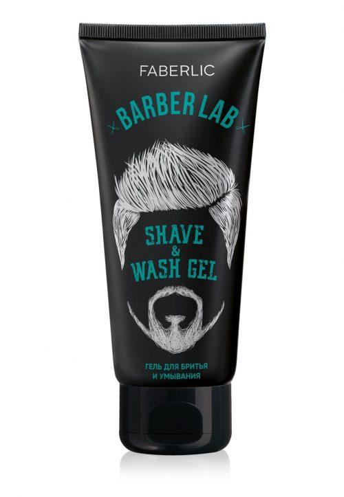 Gel na holení a mytí
