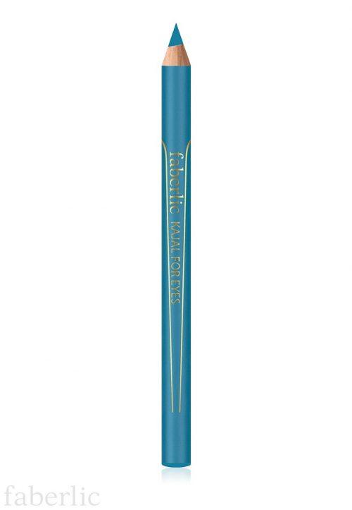 Kajalová tužka Ultramoderna