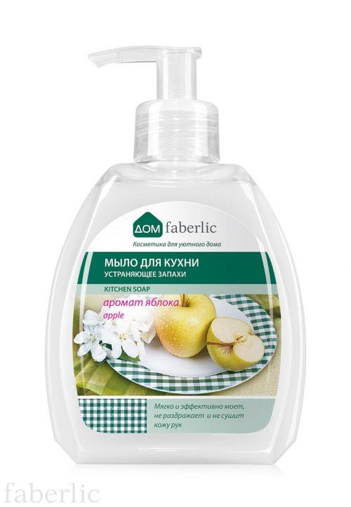 Kuchyňské mýdlo s ovocnou vůní