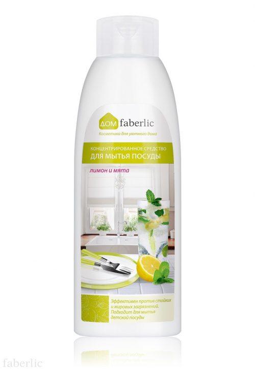 Koncentrovaný prostředek pro mytí nádobí s bioenzymy s vůní citronu a máty
