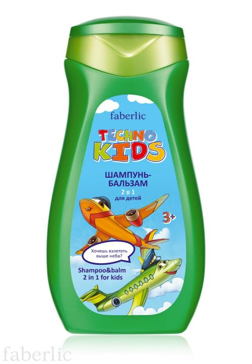 Dětský šampon-balzám 2 v 1