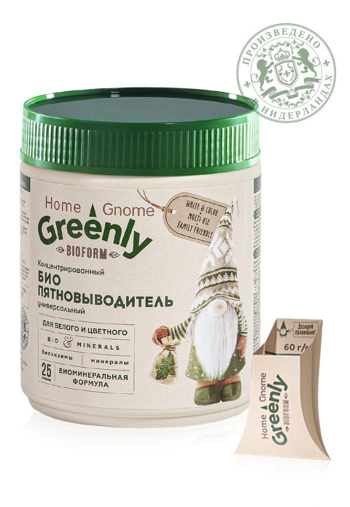 Koncentrovaný biologický odstraňovač skvrn univerzální Home Gnome Greenly