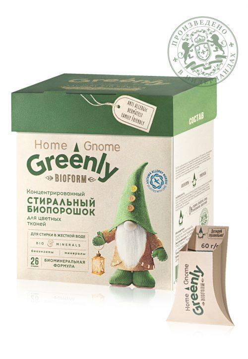 Koncentrovaný bioprášek na praní barevného prádla Home Gnome Greenly