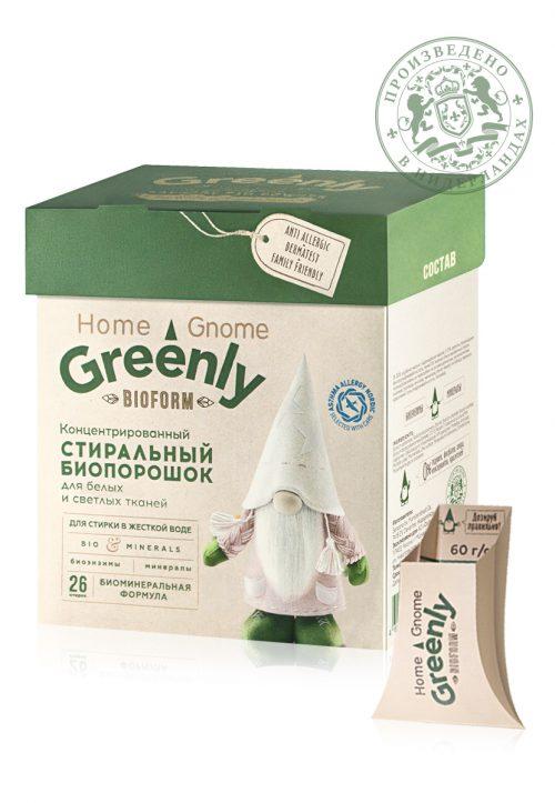 Koncentrovaný bioprášek na praní bílého a světlého prádla Home Gnome Greenly