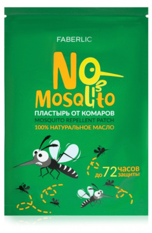 Náplasti proti komárům-1