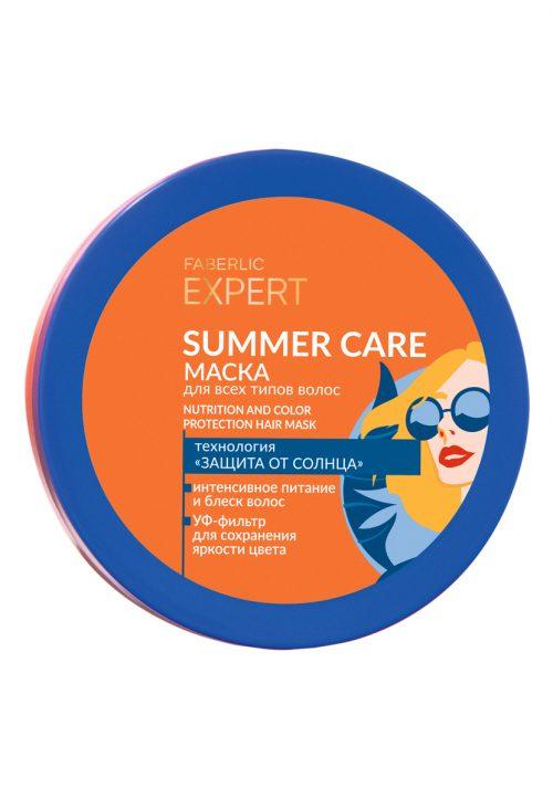 Maska na všechny typy vlasů Výživa a ochrana barvy Expert