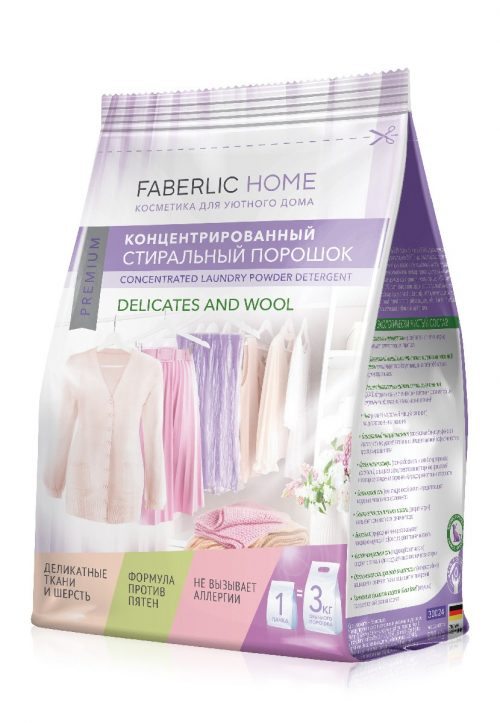 Koncentrovaný prací prášek pro jemné tkaniny a vlnu