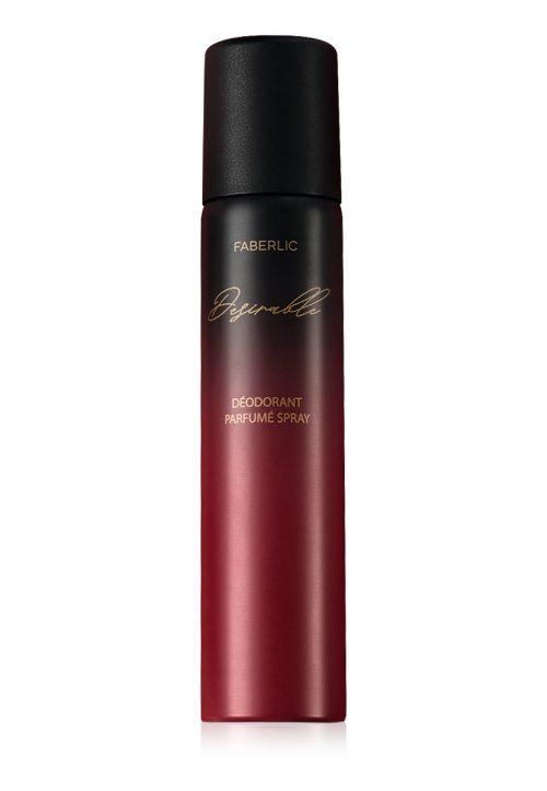 Parfémovaný deodorant Desirable