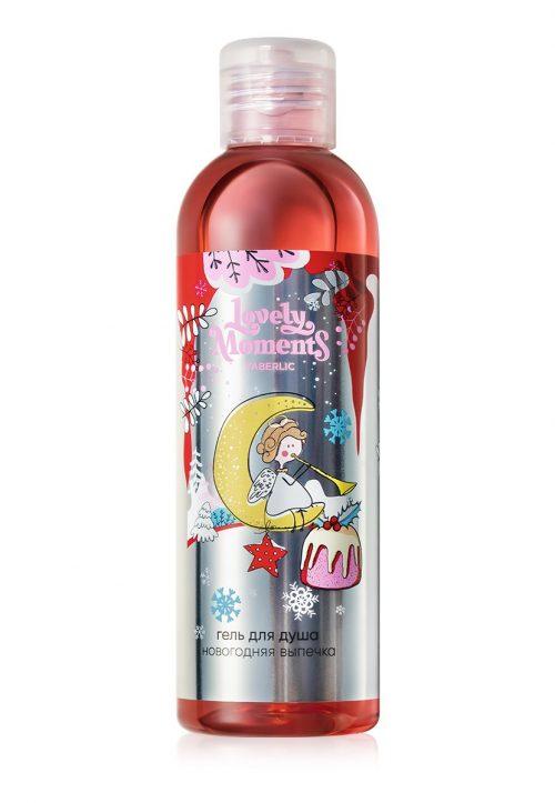Sprchový gel Novoroční pečivo Lovely Moments
