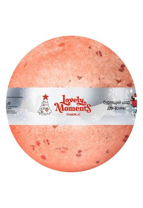Bublinková koupelová koule Novoroční zázrak Lovely Moments