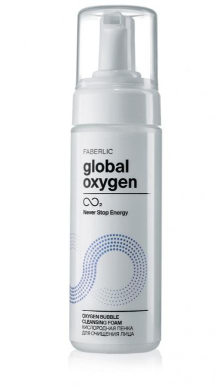 Kyslíková pěna pro čištění obličeje Global Oxygen