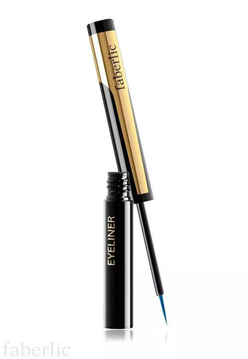 """Kleur Galaxy"" Liquid Eyeliner"