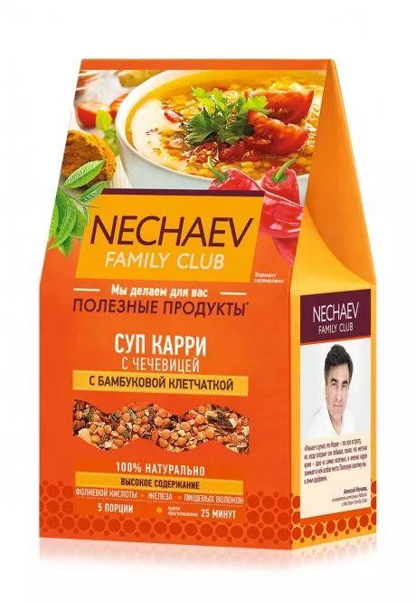 Polévka curry s čočkou
