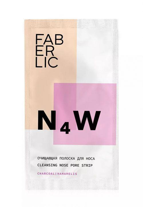 Čistící proužky na nos N4W, 4 ks
