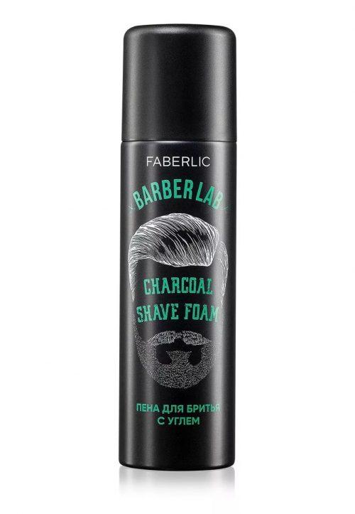 Pěna na holení s uhlím BarberLab